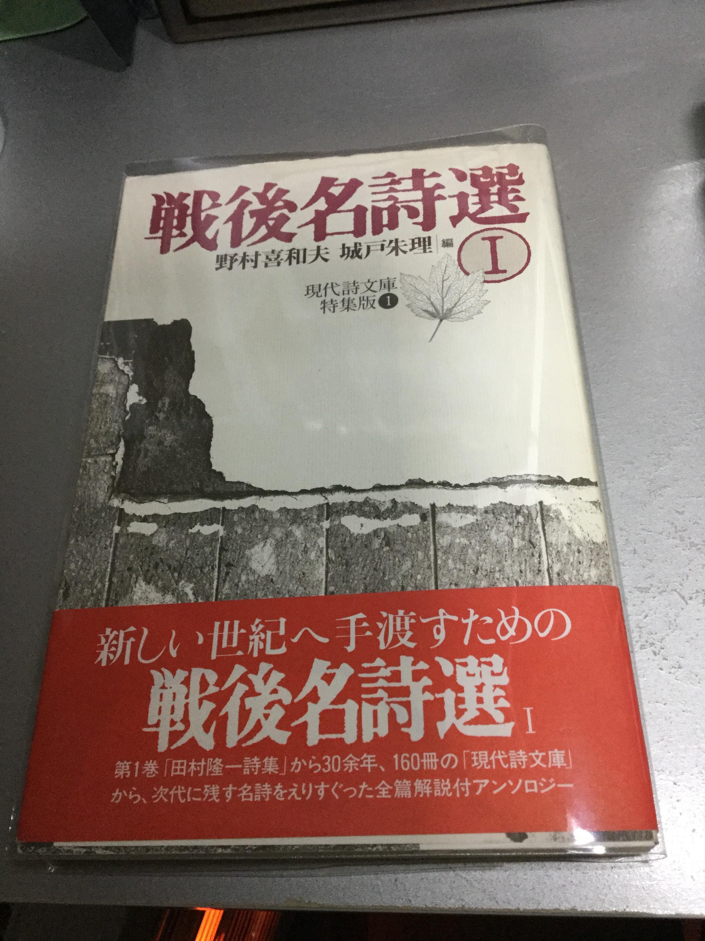 最近買った本!